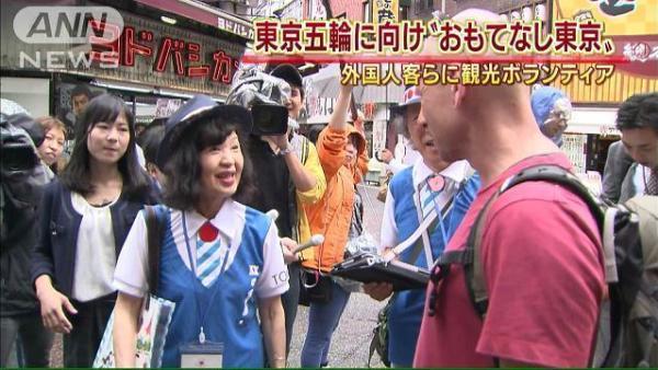 uniform-koike-3