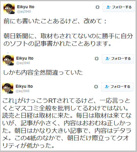 asahi-curation4