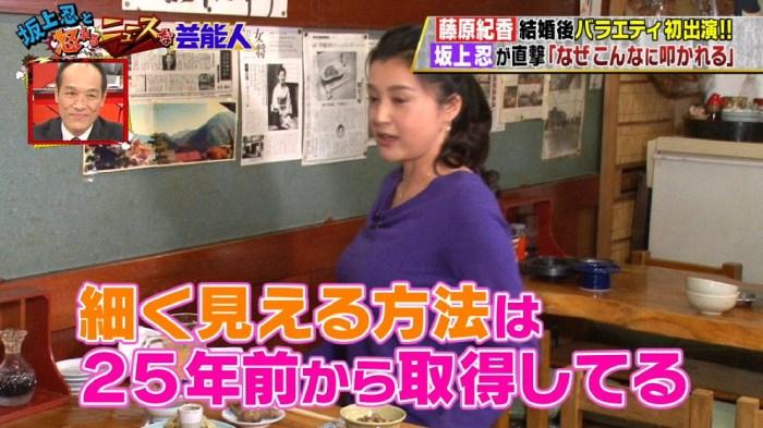 fujiwaranorika-tachikata-3