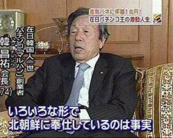 hashimoto-pachinko-4
