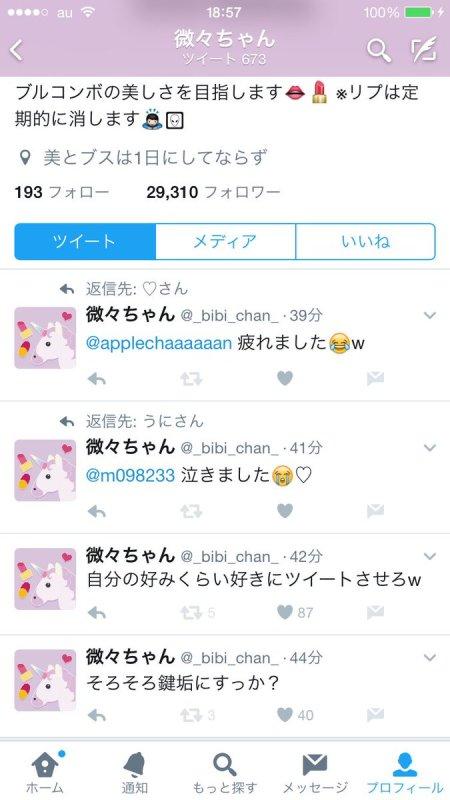 joshi-drink-2