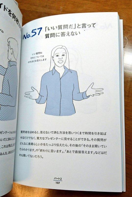 kaigi-cool-3