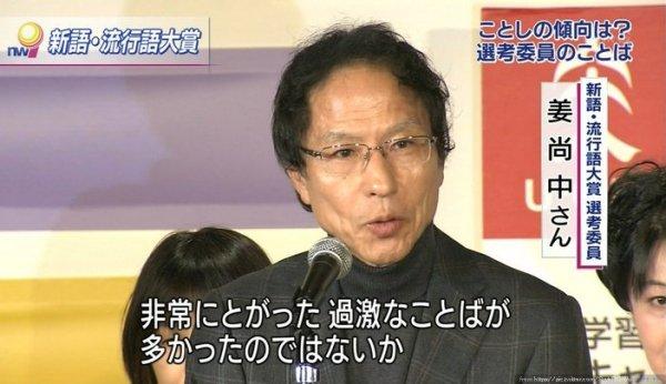 nihonshine-ucan-5