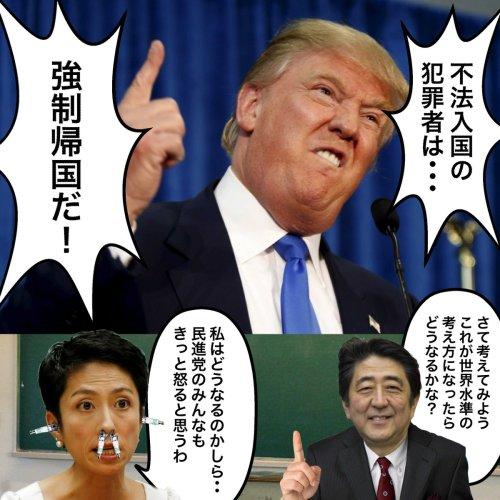 renho-fushiga-12