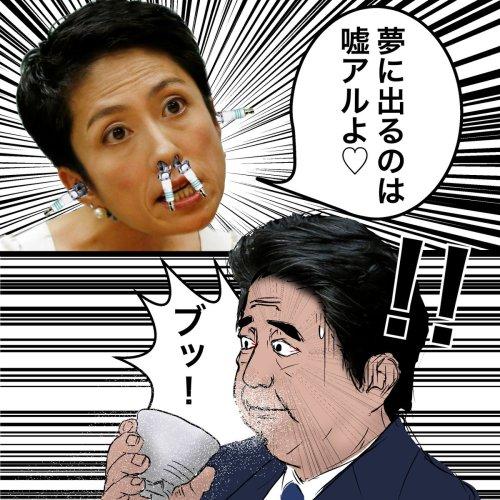 renho-fushiga-7
