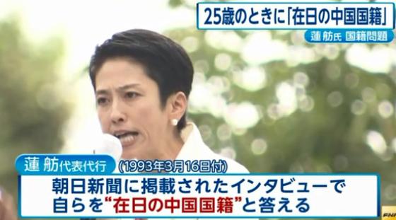 renhogiin-itoigawa-1