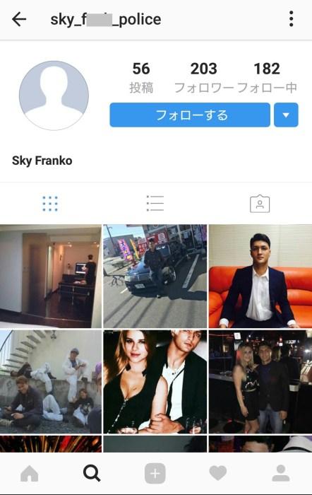 skyfranko28