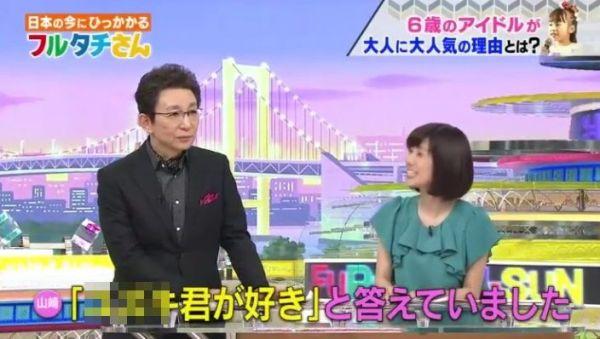 aichan6sai (5)