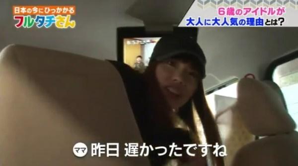 aichan6sai (7)