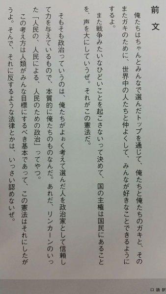 kenpo-kougo (2)