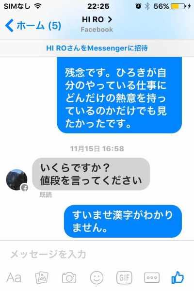 narimiya-yusuri (1)