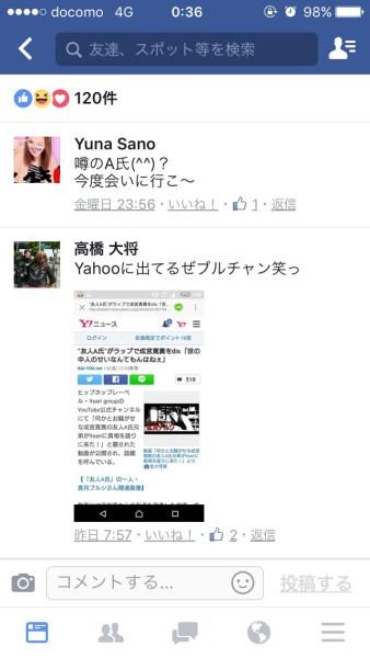narimiya-yusuri (4)