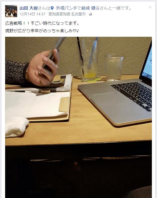 narimiyaashi-3