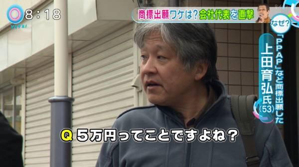 uedaikuhiro (4)