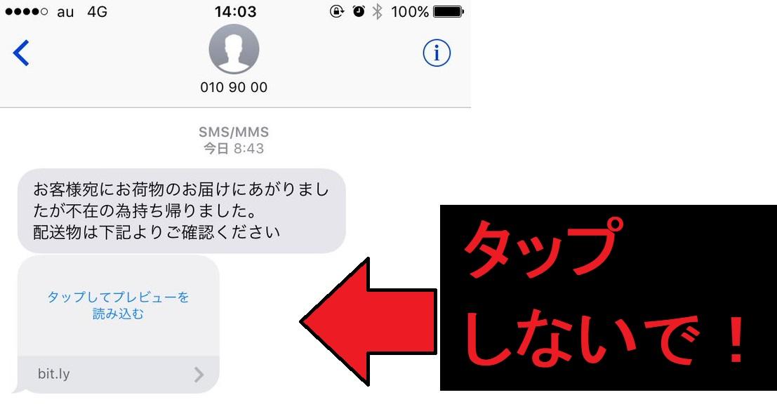 不在 連絡 sms