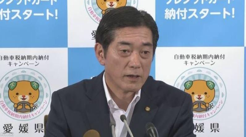 愛媛県の中村時広知事、2014年に...