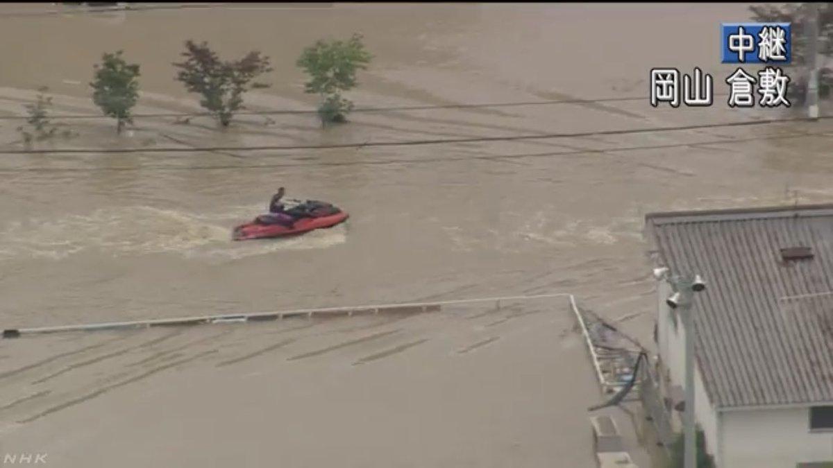 【西日本豪雨】「助けに行かな」 手こぎボートで4時間救命活動の男性、疲労と脱水で入院 「まだ残ってる」「行かないと」 YouTube動画>1本 ->画像>31枚