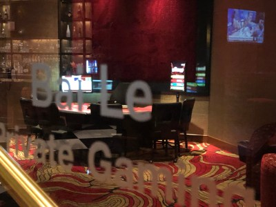 A look inside one pf the private gaming salons