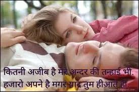 Love Hindi Whatsapp status