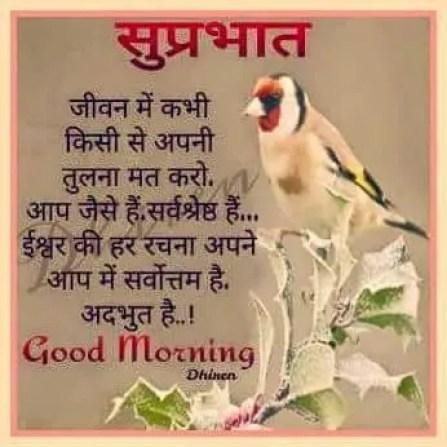 Hindi quotes - जीवन में कभी भी किसी