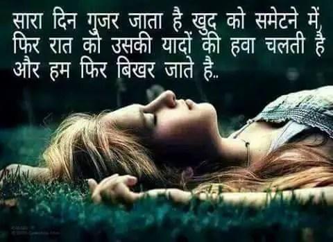 10 Love Hindi Shayri with pics