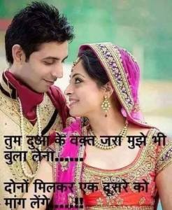 hindi shayri8