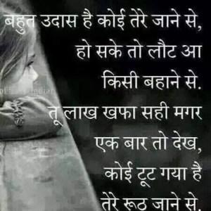 hindi shayri9