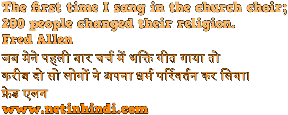 funny quotes in Hindi 2