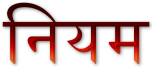 Rule quotes in Hindi