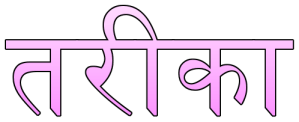Smart way quotes in Hindi