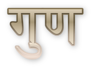 Virtue quotes in Hindi