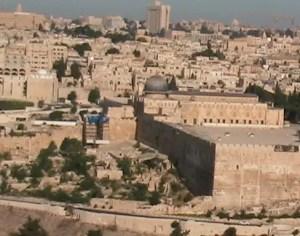 जेरुसलम इसराइल
