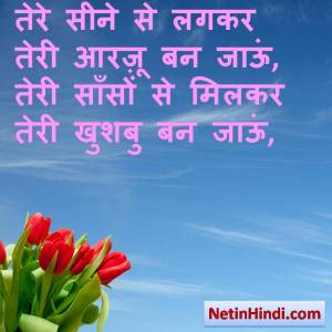 Aarzoo shayari photos, Aarzoo dp, Aarzoo dp images, Aarzoo dps तेरे सीने से लगकर तेरी आरज़ू बन जाऊं, तेरी साँसों से मिलकर तेरी खुशबु बन जाऊं,