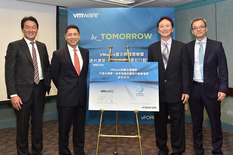 VMware新聞照片_VMware宣布將與數位通國際簽約合作,攜手打造第一朵本地混合雲和行動管理雲.jpg?fit=750%2C500&ssl=1