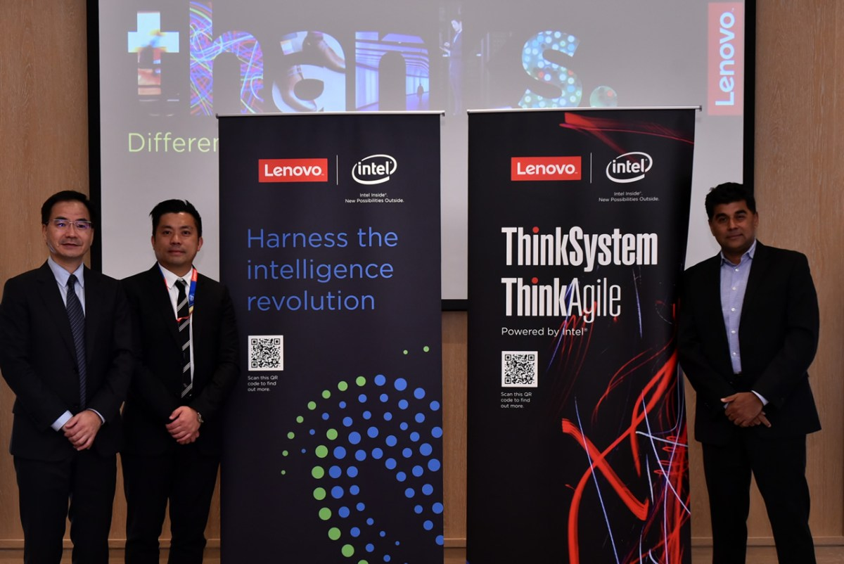Lenovo宣佈全新ThinkSystem系列伺服器創下42項效能評測世界紀錄.jpg?fit=1200%2C802&ssl=1