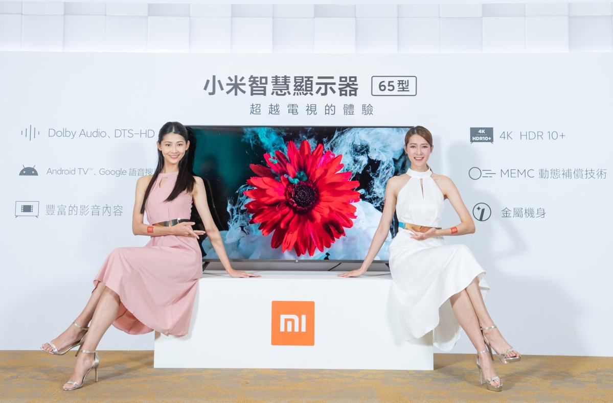 20201020_xiaomi_tv.jpg?fit=1200%2C789&ssl=1