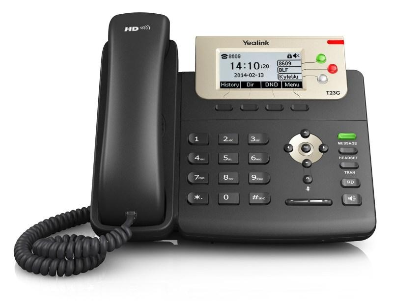 Professional IP Phone SIP-T23G