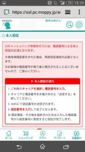 Screenshot_2016-05-05-13-10-41