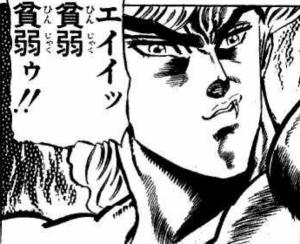 salaryman03