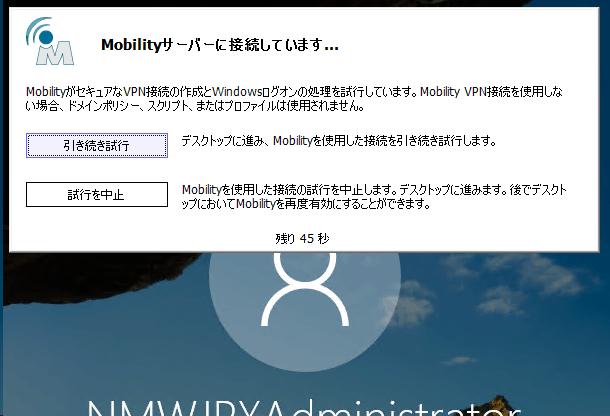 接続の遅延