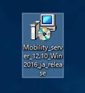 Mobility サーバーインストーラー