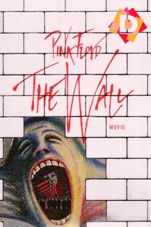 Pink Floyd - The Wall (El Muro) -un muro blanco con un hombre gritando con la boca abierta