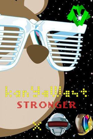 Dibujo de cara de un osito. Kanye West - Stronger -pardo con gafas de sol molonas