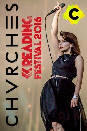Chvrches - Concierto Reading Festival 2016. Lauren Mayberry Cantando vestido negro