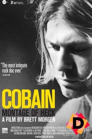 Cobain: Montage of Heck. Kurt cobain en blanco y negro