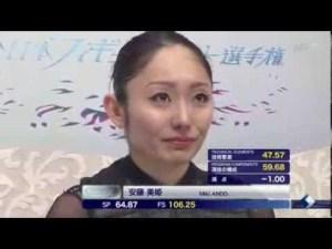 安藤美姫 最後の演目