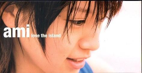 love the island