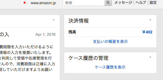 スクリーンショット 2016-04-03 2.17.01