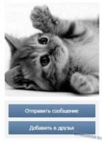 Обзор Вконтакте - logo