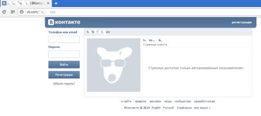Обзор Вконтакте: скрыть страницу